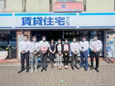 FC東三国店の外観写真
