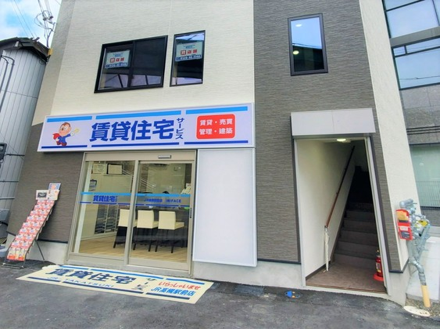 NetWorkJR高槻店