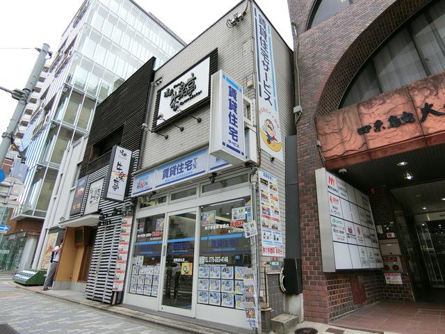 賃貸住宅サービスFC四条烏丸店の写真