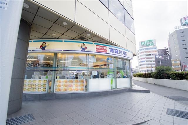 FC金山店