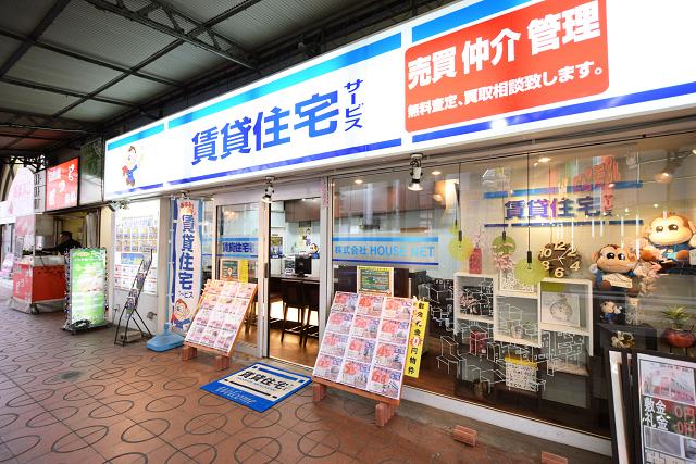 賃貸住宅サービスFC阪神尼崎ギャラリーの写真